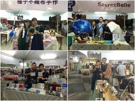 藝墟檔主們:澳門的Abica(左上)、澳門的Steven和Bella(右上)、新加坡的CY(左下)和台灣的秉弘(右下)